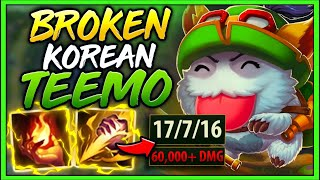 *NEW KOREAN JUNGLE* STRATEGY WILL WORK FOR EVERY CHAMPION (MAXIMUM DAMAGE!) - League of Legends