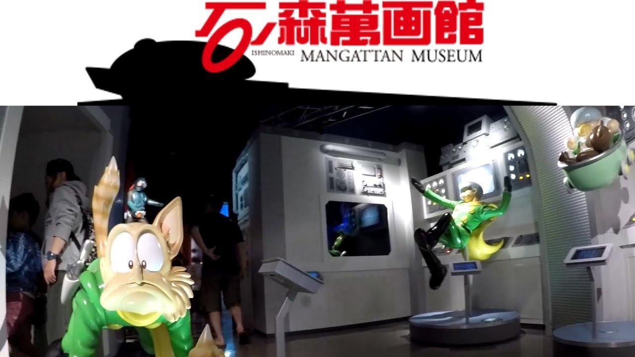 13 Museum Anime Keren Di Jepang Yang Sering Luput Dari Itinerary