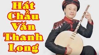 Những Bản Hát Chầu Văn Hay Nhất Của NNDG Thanh Long
