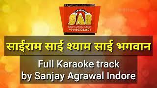 Karaoke of Sairam Sai shyam sai bhagwan by Sanjay Agrawal.
