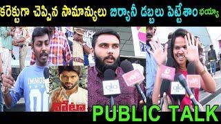 Nota Movie Public Talk | Nota Public Review | Public Responses | Vijay Devarakonda | Cinema Politics