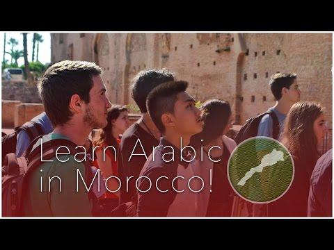 Learn Arabic in Morocco!