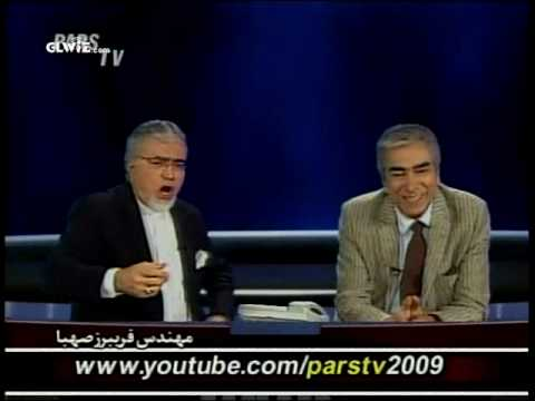 Maybodi interview with Fariborz Sahba in Pars TV (Part 2)