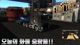 [유로트럭2] EuroTurckSimulator2 특수…