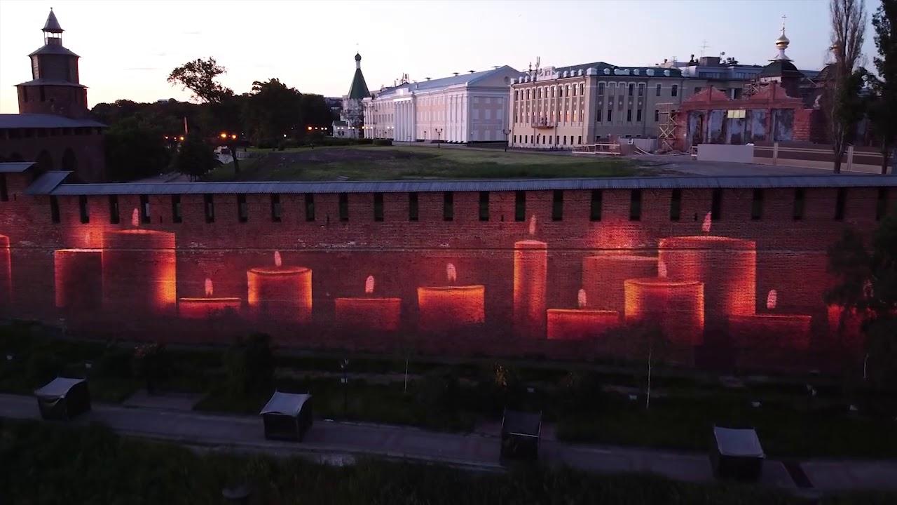 Подсветка на стенах Нижегородского кремля 22 июня 2020 г.