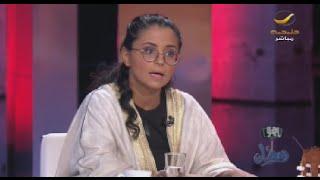 أضوى الدخيل ضيفه برنامج ياهلا رمضان مع علي العلياني - الحلقة كاملة