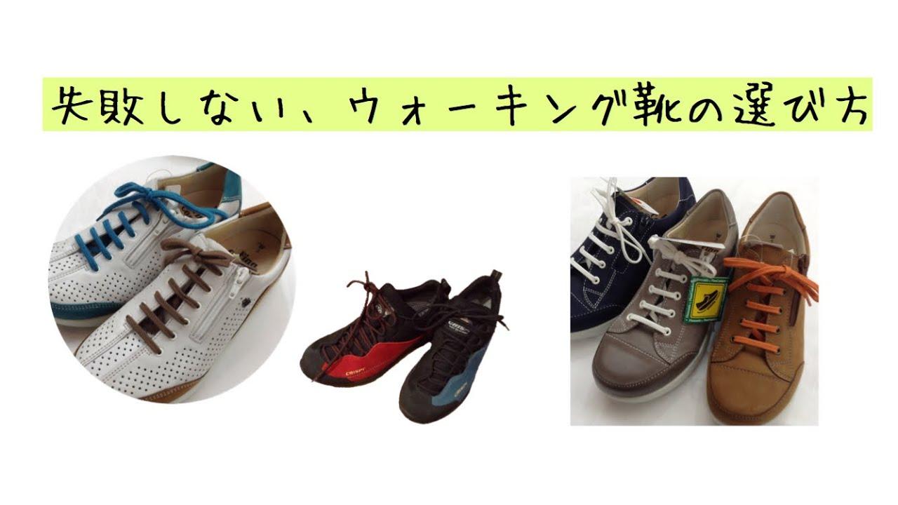 靴ブランド 靴 シューフィッター : ... シューフィッター 三喜屋靴店