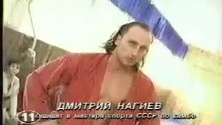 Дмитрий Нагиев в рекламе 90-ых