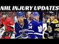 NHL Injury Updates - Matthews, Sutter, Smith, Krug, Fabbri