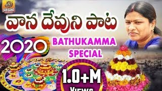 bathukamma song performanced jhansi