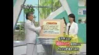 糖鎖(おもいッきりTV)