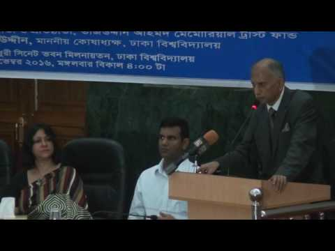 Tajuddin Ahmad trust fund 2016, DU part 4