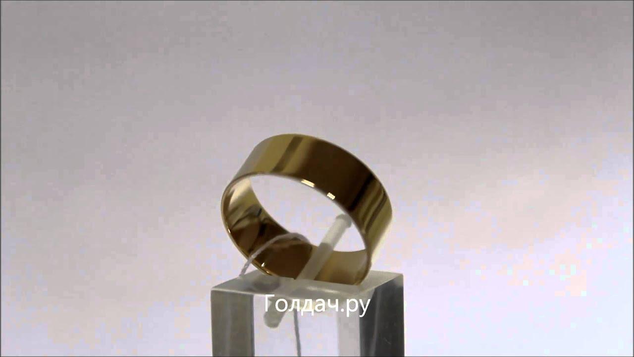 Кольцо обручальное прямое z7341401 - YouTube 7a38ff7d989