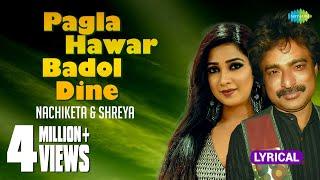 Pagla Hawar Badol Dine (Remix) with lyrics | Shreya G | Nachiketa | The Bong Connection | HD Song