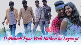 O Mehndi Pyar Wali Hathon Pe Lagaogi | Dil Tod Ke Hasti Ho Mera | Manan | ShivLing Creation