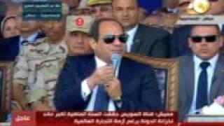 بالفيديو.. السيسي للمصريين: إيرادات القناة خالفت الركود القائم في الاقتصاد العالمي
