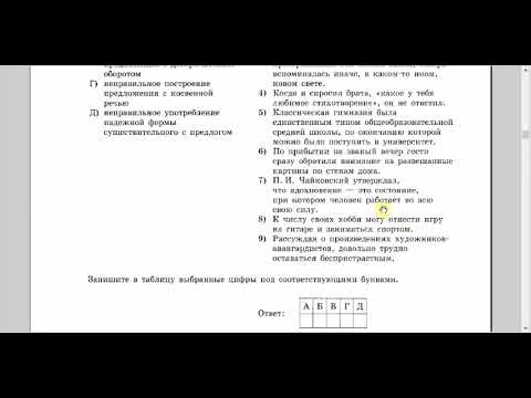 Цыбулько, 10 вариант, Работа с текстом, Грамматика, задания 1-8