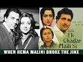 When Hema Malini Took The Jinxed Role : Ek Chadar Maili Si