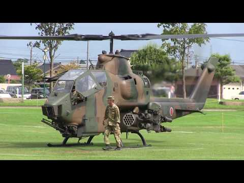 AH-1S COBRA Demo