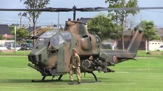 AH-1S COBRA Demo Flight おやべヘリコプター&防災・防犯フェスティバル 2017 thumbnail