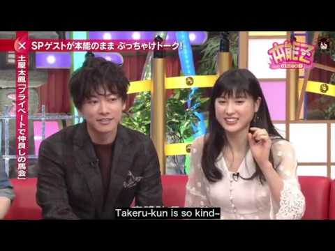 ENG sub A mix of partially subbed s Tsuchiya Tao & Sato Takeru