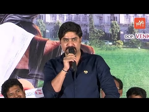 Actor Srikanth's Operation 2019 Movie Teaser Launch | Deeksha Panth | Tollywood | YOYO TV Channel