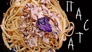 Рецепт | Спагетти с грибами и грецкими орехами