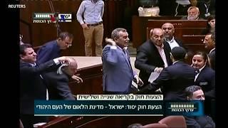 Reaksi Terhadap Undang-Undang Kebangsaan Israel yang Resahkan Warga Arab Israel