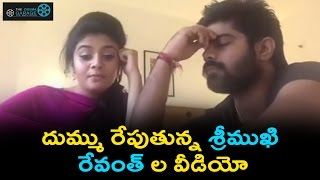 Pataas Sreemukhi And Reventh's Video Goes To Viral Amazing  Performance || Cinema Garage