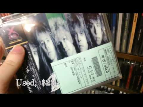 The Real Cost Of Used CDs in Japan - Kupiku.com