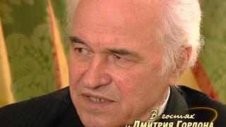 Скачать Евгений Дога В гостях у Дмитрия Гордона 1 3 2011