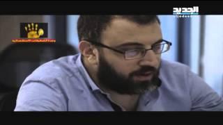 """وثائق بنما بالنسخة اللبنانية..""""كلن يعني كلن"""" –   آدم شمس الدين    21-4-2016"""