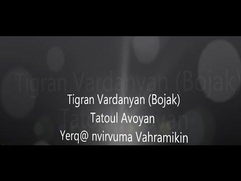Tatoul Avoyan ft Bojak - Vahramik Bales 2014