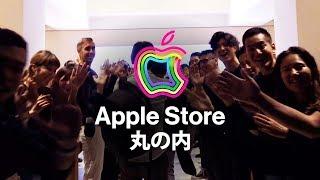 Gambar cover Apple Store 丸の内  スタッフが神対応すぎる…  【初の顔出し】