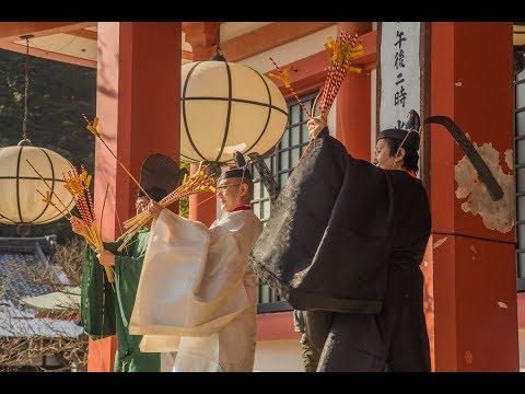 Kurama dera: Setsubun Matsuri 2018 in Kyoto Japan.