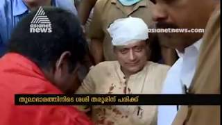 UDF candidate Shashi Tharoor met with accident during  offering at temple