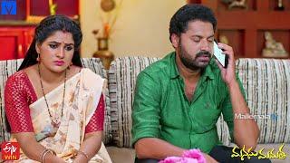 Manasu Mamata Serial Promo - 18th October 2021 - Manasu Mamata Telugu Serial - Mallemalatv