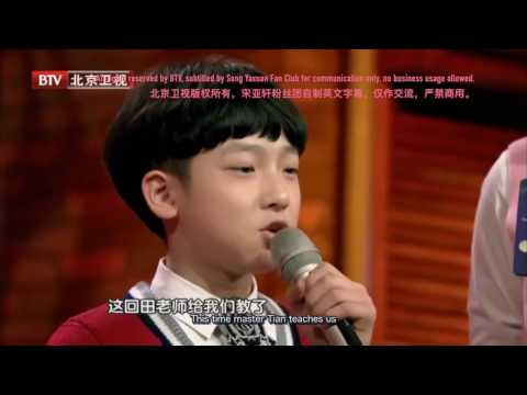 Song Yaxuan-The Grand China (Master Class Eng Sub)