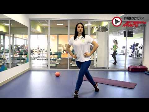 Видеоурок упражнения для ног