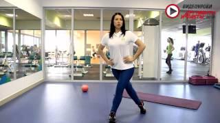Видеоурок: Эффективные упражнения для красивых ног