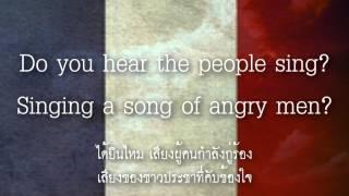 Do You Hear the People Sing ? (Lyrics) แปลไทย