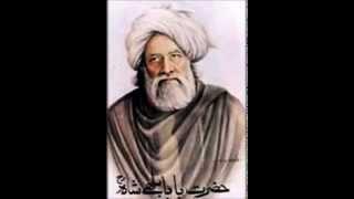 ab lagan lagi ki kariye (Baba Bulleh Shah)