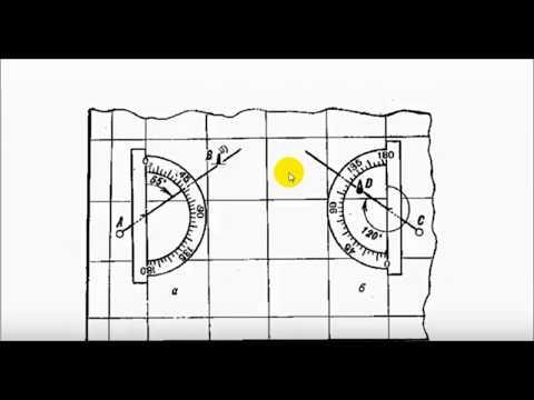 Как найти магнитный азимут