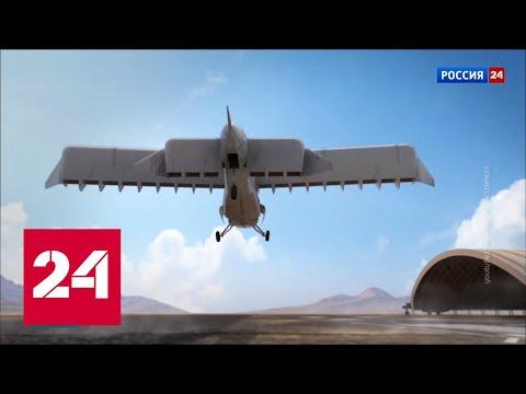 Еженедельная программа от 28 апреля 2018 года - Россия 24