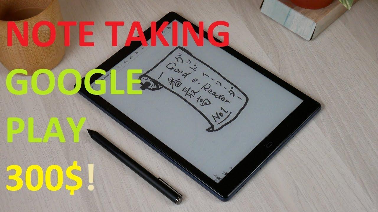 Boyue Likebook P10 300$ Google Play Note Taking eReader Review