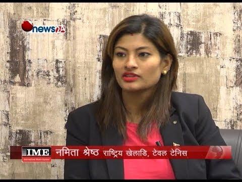 Sports Talk with Namita Shrestha [Table Tennis Player] - SPORTS MAGAZINE