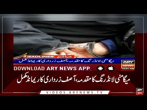 Headlines ARYNews 1000 15th July 2019