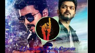 oru viral puratchi status//sarkar song//tamil song//ar murugathous/vijay//whatsapp states