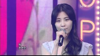 1080p SNSD Jessica + Tiffany + Seohyun 080504 哥哥壞