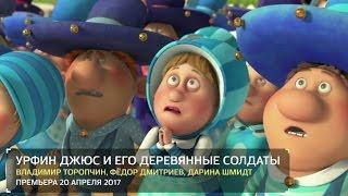 Интерактивное кино; лучшие новые трейлеры   Индустрия кино  от 18 11 16